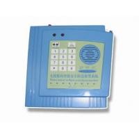 JY-E5金鹰家用/商用无线智能防盗报警器(八防区型)