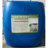 混凝土地面硬化剂