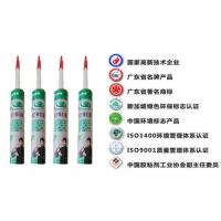 CQS-强力免钉胶