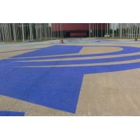 上海厂家直供彩色沥青路面透水混凝土地坪材料