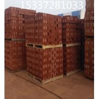 供应云南景洪优质陶土砖 道板砖 园林广场砖