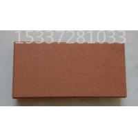供应云南楚雄优质陶土砖 道板砖 园林广场砖