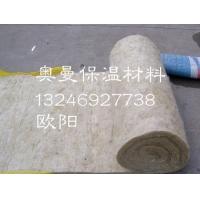 奥曼岩棉系列保温材料岩棉挤塑板硅酸铝系列