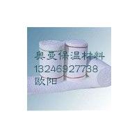 东莞保温材料硅酸铝系列