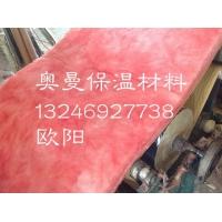 管道保温工程专用材料
