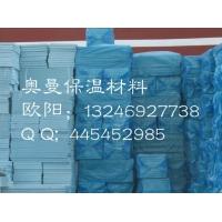 奥曼生产挤塑板供应
