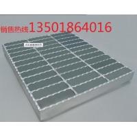 上海镀锌齿型钢格板