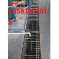 小区镀锌格栅排水沟盖板