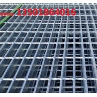 上海镀锌钢格栅板