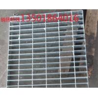 上海镀锌格栅板
