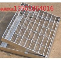 上海不锈钢格栅板平台踏步板