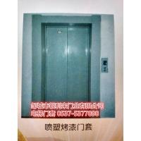 银利来门业加工定做喷塑烤漆电梯门套