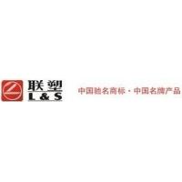 江苏成昌贸易有限公司