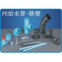 联塑110PE给水管-PE管焊接方式