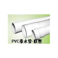 联塑排水管-联塑110排水管价格