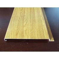木紋S型鋁條扣