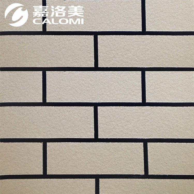 嘉洛美外墙质感涂料 仿砖效果 高档别墅住宅必选品牌 质量保证