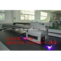 深圳玻璃家具图案打印机