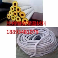 供兰州岩棉管和甘肃石棉绳质量优