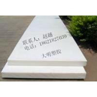 供应【大明塑胶】高品质超高分子量聚乙烯板,uhmw-pe耐磨