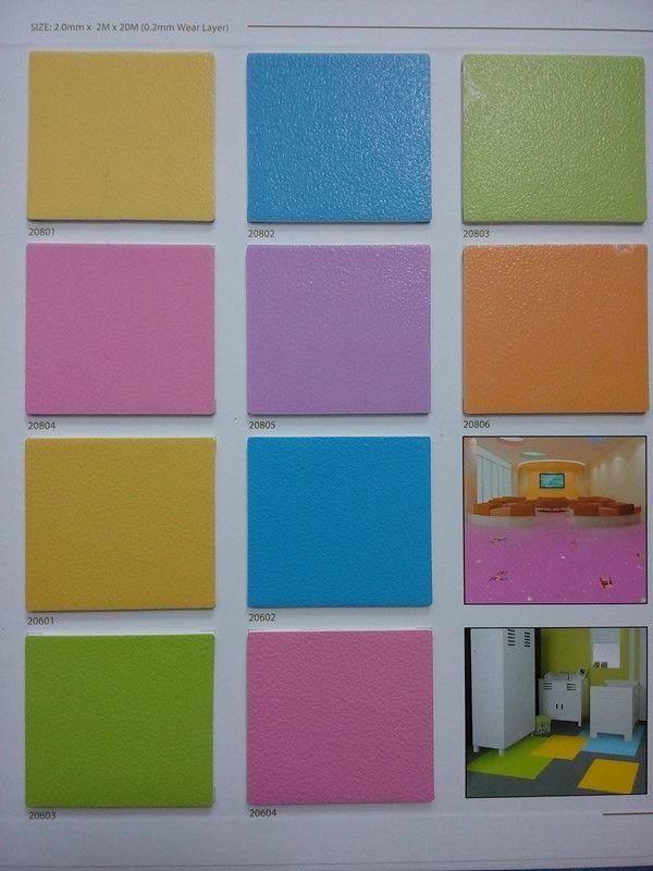 金象塑胶地板幼儿园童星系列