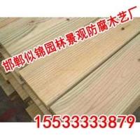 防腐木地板【邯郸似锦园林】优质防腐木地板