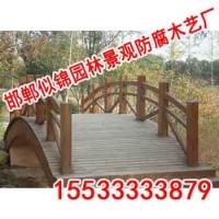防腐木木桥【邯郸似锦园林】优质防腐木木桥
