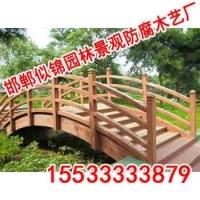 防腐木护栏【邯郸似锦园林】高品质防腐木护栏