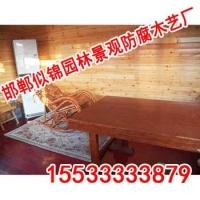 邯郸防腐木桌椅【邯郸似锦园林】高品质防腐木桌椅