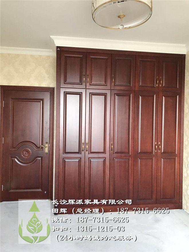 长沙辉派原木衣柜、实木展柜、实木橱柜、原木博古架