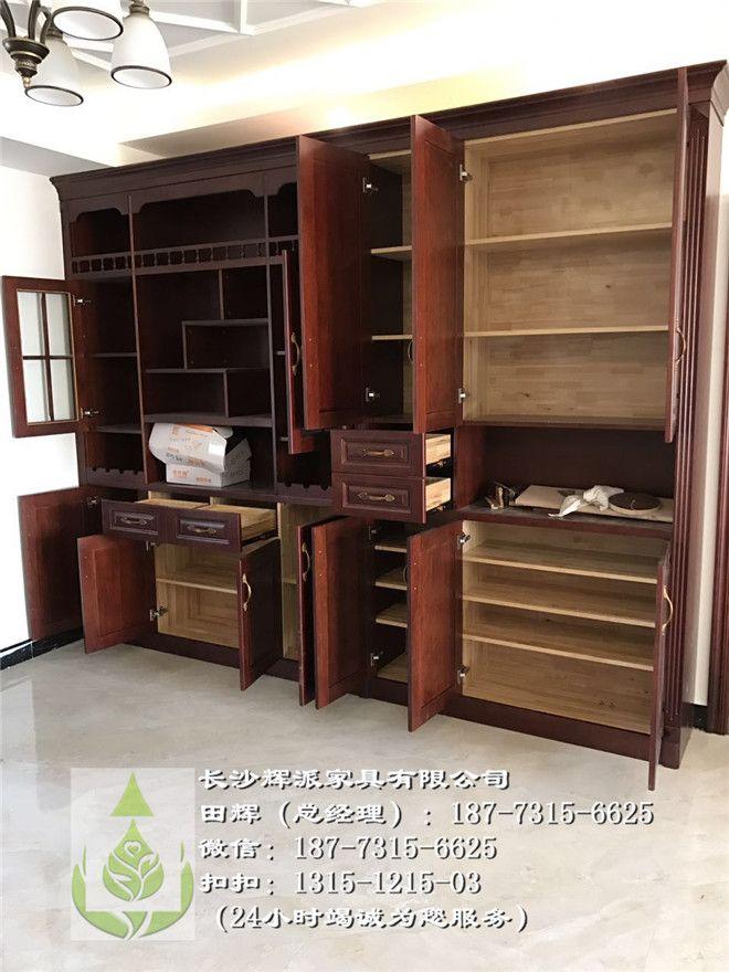 长沙辉派实木衣柜、实木橱柜、实木储物柜、原木推拉门
