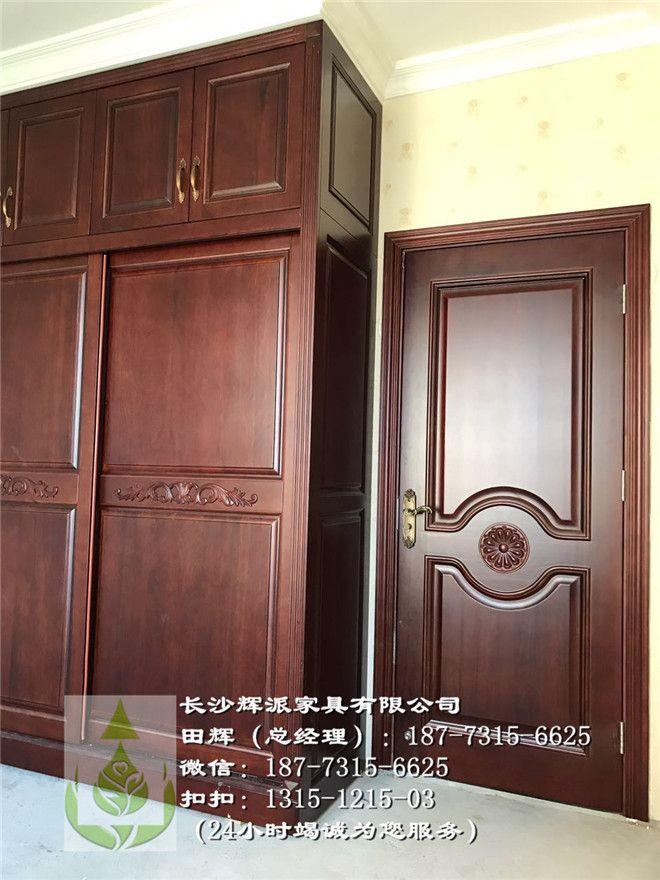 长沙实木书架、株洲辉派实木书桌、湘潭实木酒柜