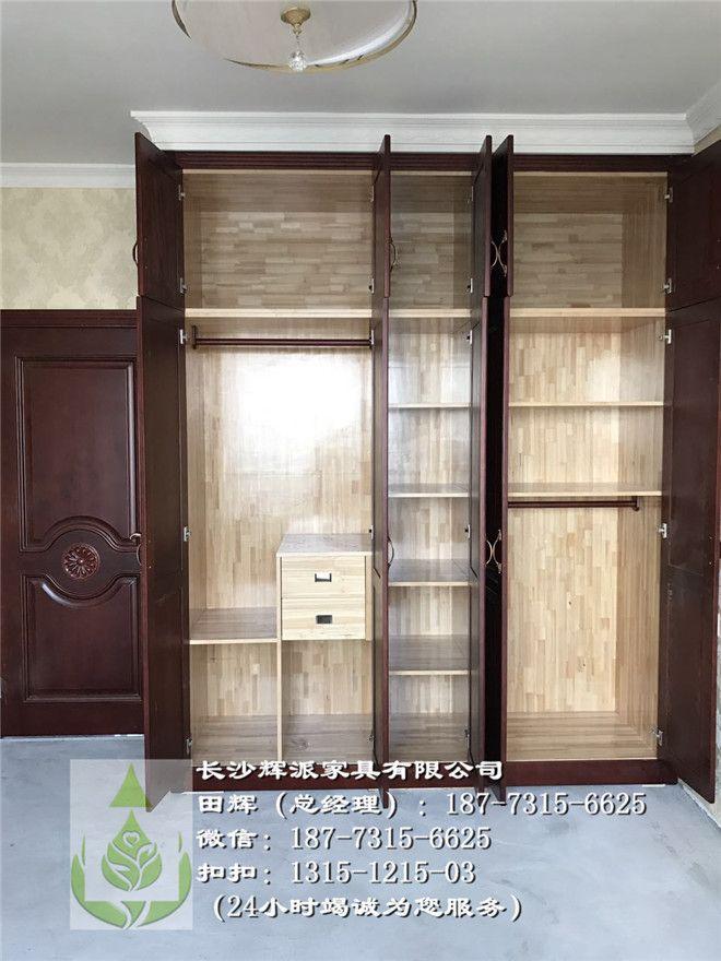 长沙辉派实木房门、湖南辉派实木书柜门、长沙原木柜体