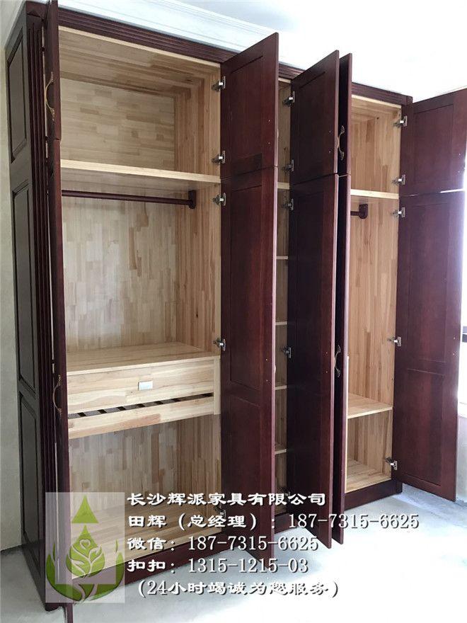 长沙辉派原木橱柜门、湖南原木衣帽间、长沙辉派原木酒架