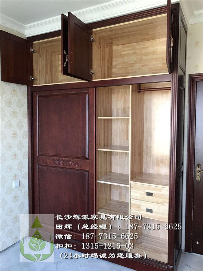 长沙辉派实木鞋柜、湖南辉派实木木门、长沙实木衣柜门