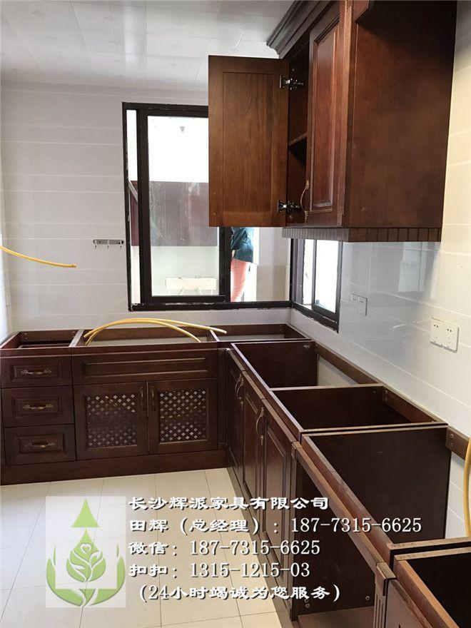 长沙实木餐桌、长沙辉派实木房门、长沙辉派整体橱柜