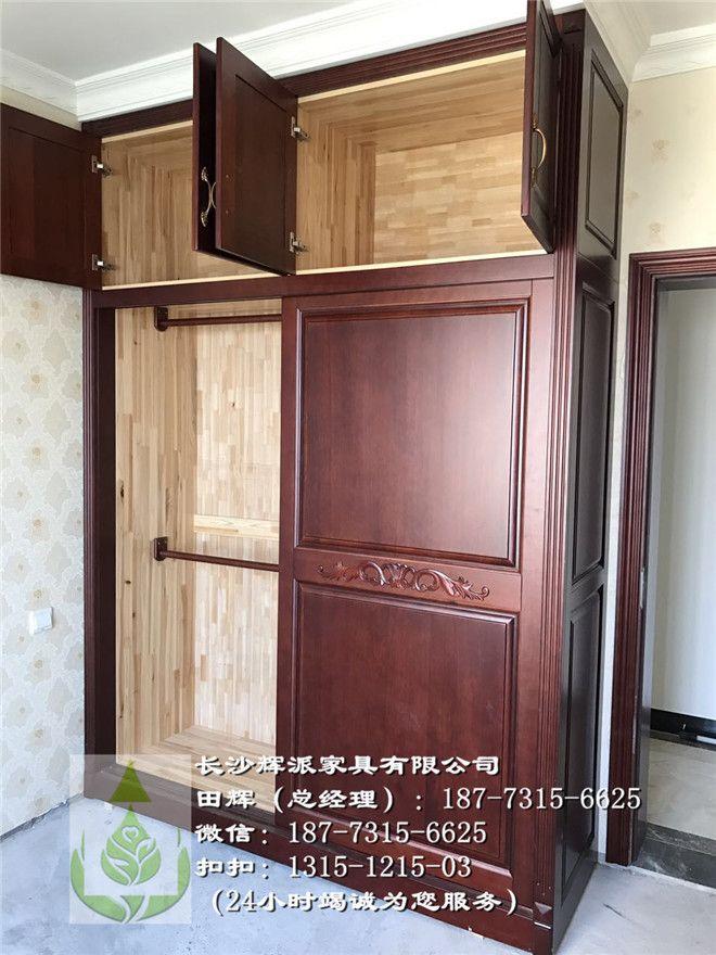 长沙辉派实木护墙板、湖南实木衣柜、辉派实木衣帽间