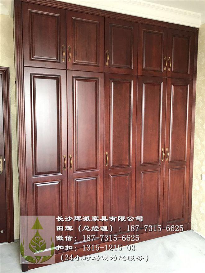 长沙辉派实木护墙板、实木楼梯 、长沙原木书柜