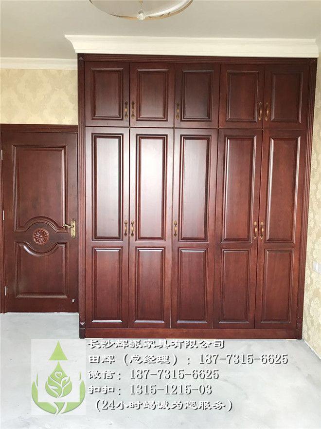 湖南辉派实木书柜、长沙辉派实木鞋柜、辉派实木电视柜