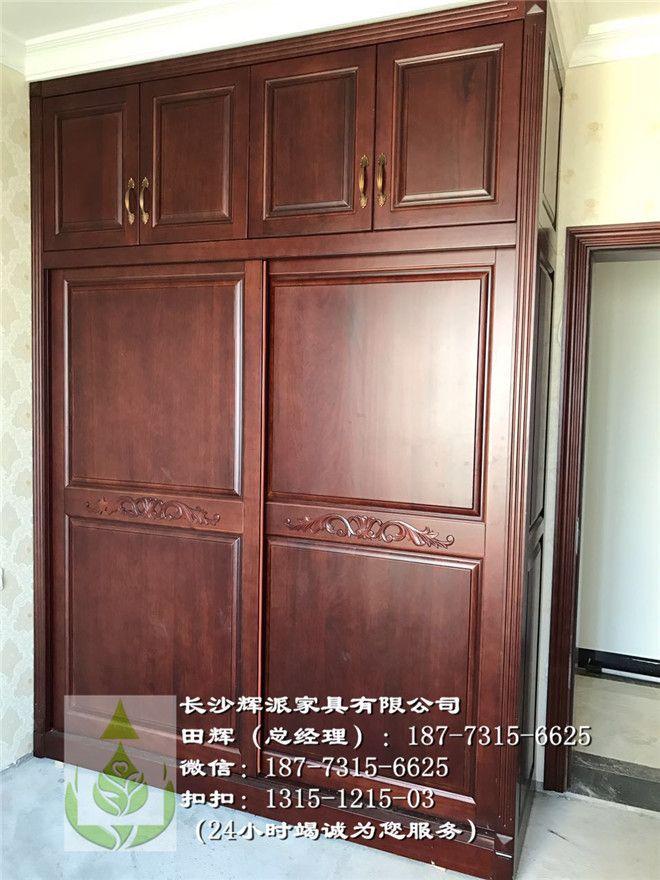 湖南长沙实木电视柜、辉派实木餐桌、长沙实木浴柜
