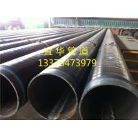 3PE防腐钢管优点