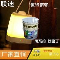 食品级高分子环氧树脂无毒防腐底漆的价格
