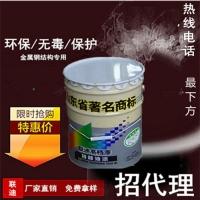 联迪牌镀锌管专用环氧锌黄防腐涂料价格