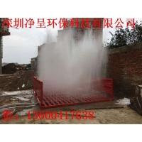 深圳工程车辆洗车机报价