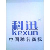 中国驰名商标科迅电器对安徽空白市县招商