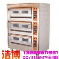 QL-6三层六盘燃气烤箱