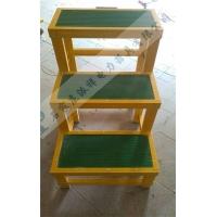 JYD-3-1米绝缘三层凳 采用环氧树脂玻璃钢材质制成