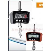 杭州便携型直视电子吊钩秤配无线遥控器