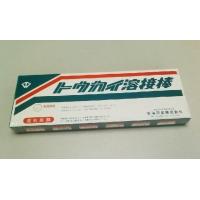 TM2000B东海溶业铸铁电焊条