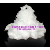 耐高温散棉 硅酸铝陶瓷纤维棉